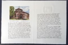 jauneth-skinner-©-tempio-san-michele-perugia-italy-illustrated-journal-pages